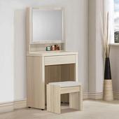 《Homelike》媞娜2尺化妝桌椅(白雪松)
