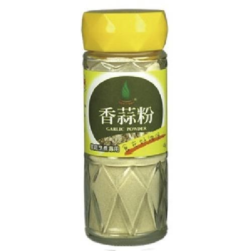 飛馬 香蒜粉(45Gg)