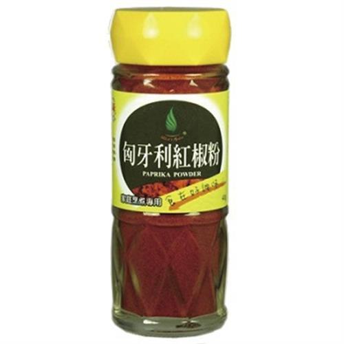 飛馬 匈牙利紅椒粉(40g)