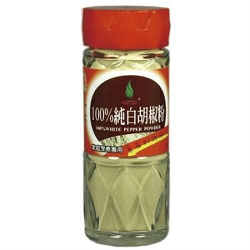 飛馬 100%純白胡椒粉(45g)