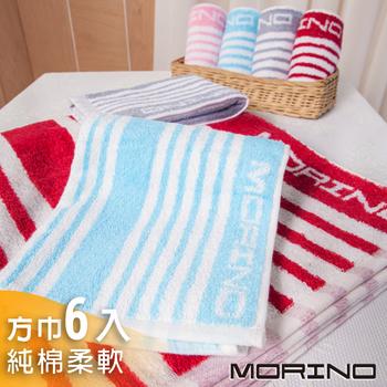 《MORINO》色紗彩條方巾(超值6入組)(紅色)