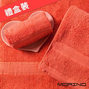 ★結帳現折★MORINO摩力諾 美國棉素色緞條方、毛、浴巾組【禮盒裝】(紅色)