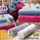 《MORINO》無撚紗素色典雅方巾(超值4件組)(卡其)