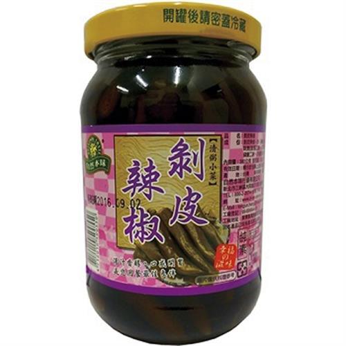 自然本味 剝皮辣椒(380g)