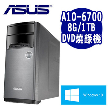 ASUS華碩 M32BF AMD A10-6700四核 8G/1TB/RW/Win10桌上型電腦 (M32BF-0031C670UMT)