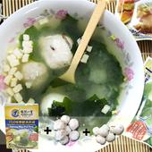 《旗聚一堂》小家庭組:日式味噌魚湯(15gX5包 )+發財丸170gX1包+蔥酥魚丸170gX1包