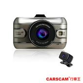 《CARSCAM行車王》CARSCAM行車王 WD2頂級SONY感光元件雙鏡頭行車記錄器