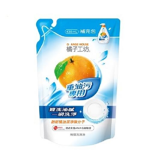 橘子工坊 重油污碗盤洗滌液補充包(430ml)