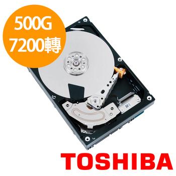 Toshiba 東芝 500G 3.5吋 7200轉 SATA3(III) 內接硬碟 三年保(DT01ACA050)(DT01ACA050)