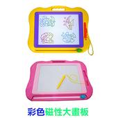 【17mall】兒童彩色磁性超大畫板/寫字板/塗鴉板/教具/兒童畫板(二色可選)(粉紅色)