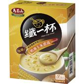 《馬玉山》纖一杯奶油玉米濃湯(15gx3小包)