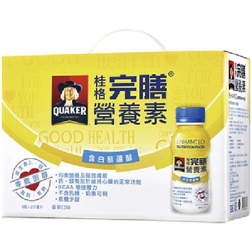 桂格 完膳營養素含白藜蘆醇配方(237ml*6)
