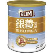 《克寧》銀養奶粉高鈣B群配方(1.5kg/罐)