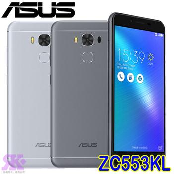 ASUS ZenFone3 Max ZC553KL 5.5吋八核大電量智慧機(2G/32G)-贈空壓殼+保護貼+指環支架+韓版包+奈米噴劑(流沙金)