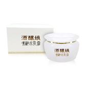 《酒釀娘》凍齡水乳霜(50ml/罐)