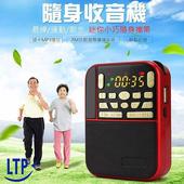 《LTP》復古小音箱支援FM/USB/MP3/插卡音箱YD-A5 $399