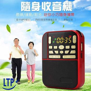 《LTP》復古小音箱支援FM/USB/MP3/插卡音箱(YD-A5)