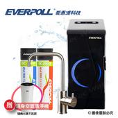 《愛惠浦科技EVERPOLL》櫥下型雙溫無壓飲水機/加熱器EP168+守護升級全效淨水組DCP300(EP-168+DCP-3000)(黑)