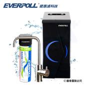 《愛惠浦科技EVERPOLL》櫥下型雙溫無壓飲水機/加熱器+單道雙效複合式淨水器(EP-168+DC-1000)(黑)