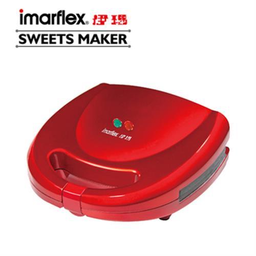 伊瑪 5合1鬆餅機IW-702