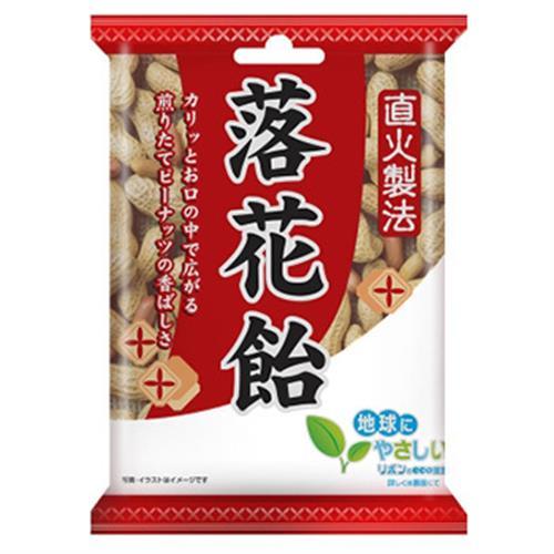 立夢 落花生糖(115g / 包)