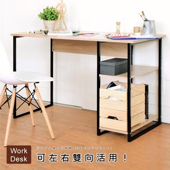 《Hopma》工業風單邊層架工作桌(淺橡木)