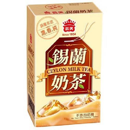 義美 錫蘭奶茶(250ml*24包/箱)