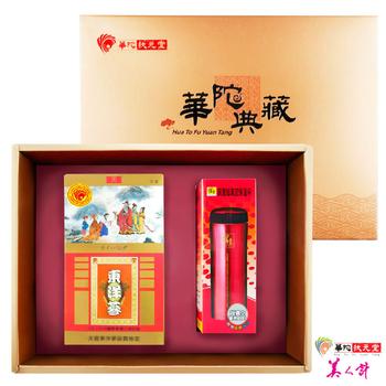 華陀扶元堂 天官東洋蔘茶禮盒1盒(東洋蔘茶包35入+鍋寶保溫杯)