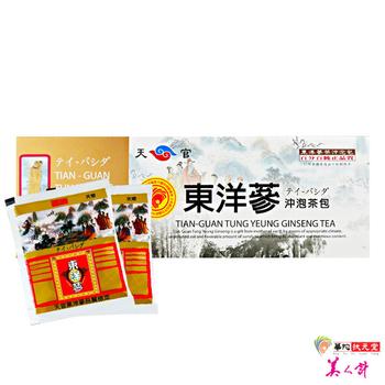 ★結帳現折★華陀扶元堂 天官東洋蔘沖泡茶包1盒(20入/盒)