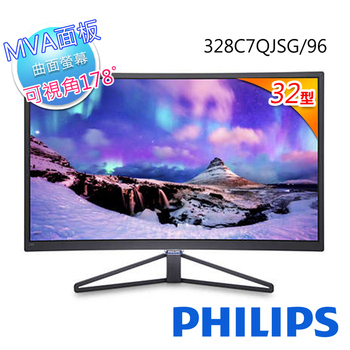 PHILIPS 飛利浦 328C7QJSG 32型(吋) MVA 曲面液晶螢幕(328C7QJSG)
