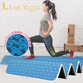 《Lux Yoga》竹炭超纖摺疊瑜珈墊(典雅波斯菊(寶藍))