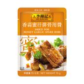 《李錦記》香蒜蜜汁排骨醬(70g/包)