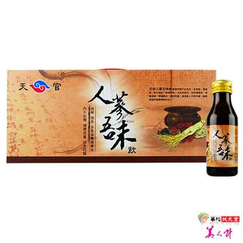 華陀扶元堂 天官人蔘五味飲1盒(6瓶/盒)