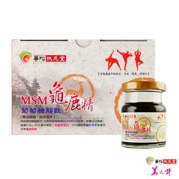 華陀扶元堂- MSM龜鹿精葡萄糖胺飲1盒(6瓶/盒)
