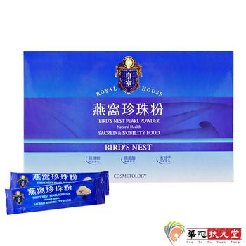 華陀扶元堂- 皇室燕窩珍珠粉1盒(60入/盒)