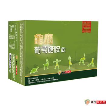 華陀扶元堂 龜鹿雙寶葡萄糖胺飲1盒(60mlx6瓶/盒)