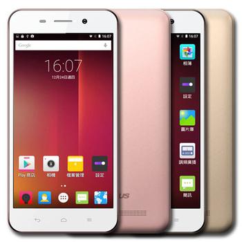 G-PLUS TS550 4G雙卡四核時尚智慧型手機(玫瑰金)