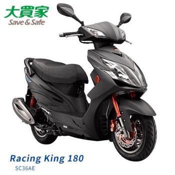 KYMCO 光陽機車 Racing King 180 2017年全新車(黑)