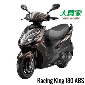 KYMCO 光陽機車 Racing King 180 ABS 2017年 全新車(深棕)