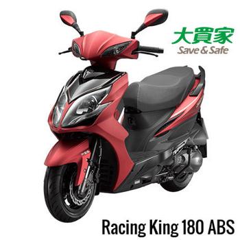 KYMCO 光陽機車 Racing King 180 ABS 2017年 全新車(紅)