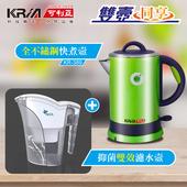 《KRIA可利亞》全開口式不銹鋼炫彩快煮壺 KR-389(電水壺+濾水壺組)