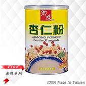 《鄉味》無糖杏仁粉 2罐入(1000g)