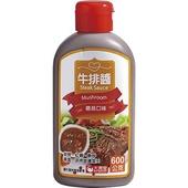 《RT》牛排醬(蘑菇-600g)