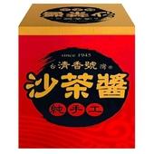 《清香號》沙茶醬(240g)