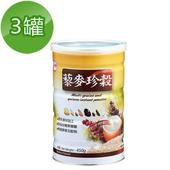 《台糖》藜麥珍穀450g(3罐/組)