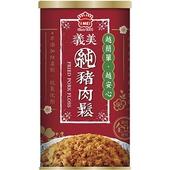 《義美》純豬肉鬆(175g/罐)