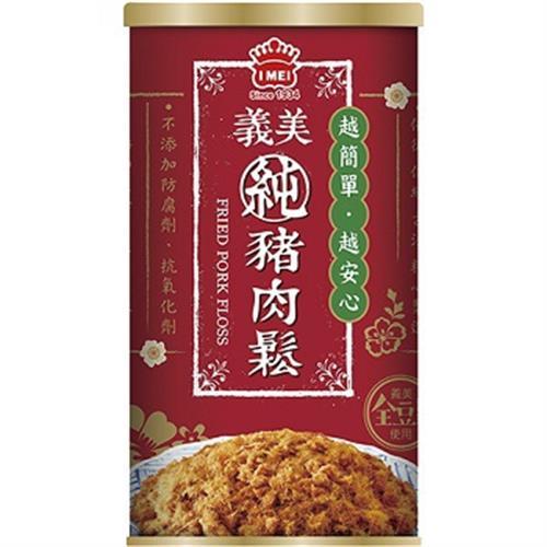 義美 純豬肉鬆(175g/罐)