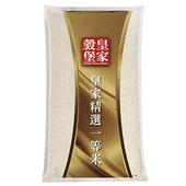 《皇家穀堡》精選一等米(6k/包)