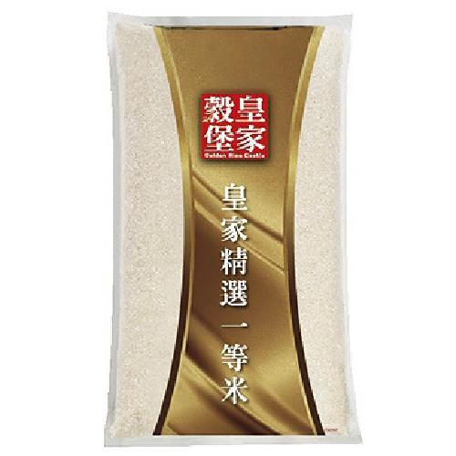 《皇家穀堡》精選一等米(6kg/包)