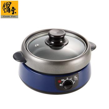 鍋寶 多功能調理鍋(藍色)1.2L(含蒸鍋架、湯杓) EO-DH9161Y18(EO-DH9161Y18)